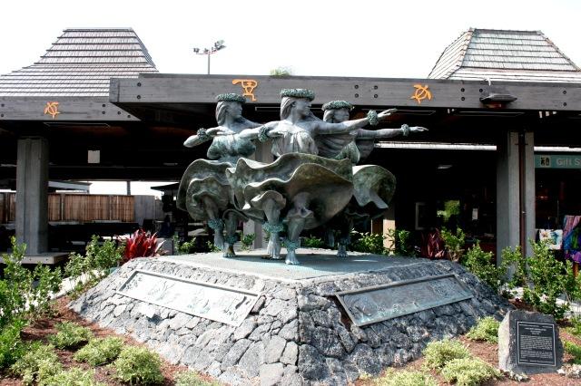 Big Island Hawaii Airport